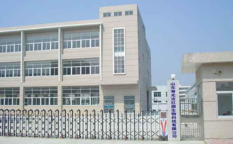 在新疆阿克苏市哪里可以购买到质优价廉的产品?-寿光红旗科技有限公司