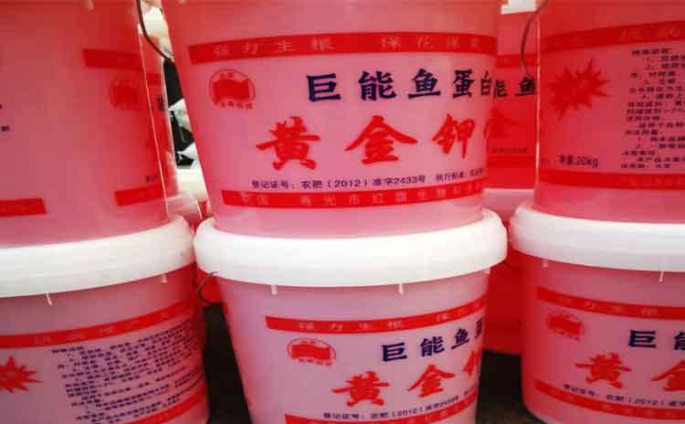 钾肥的使用方法和效果,钾水溶肥的习性您真的了解吗?-寿光红旗科技有限公司