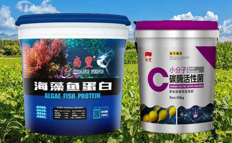 使用生物有机水溶肥有哪些好处?-寿光红旗科技有限公司