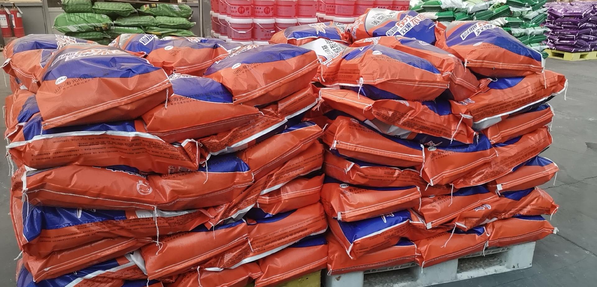 果蔬使用什么水溶肥比较好?果蔬水溶肥生产厂家!-寿光红旗科技有限公司
