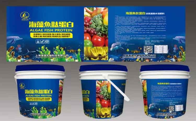 辽宁省海城市蔬菜瓜果用什莫水溶肥好?-寿光红旗科技有限公司