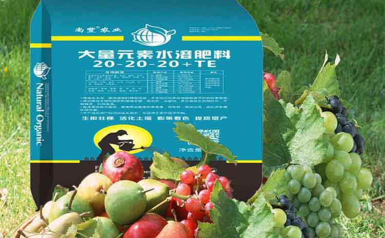 厂家直销水溶肥,帮您省钱的寿光水溶肥生产厂家!-寿光红旗科技有限公司