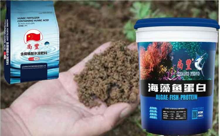 为何国家大力提倡使用有机肥?请看有机水溶肥的作用!-寿光红旗科技有限公司