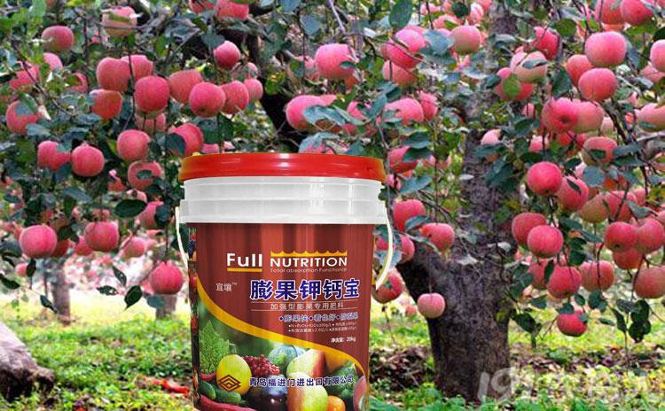 为何专家建议要在九月份使用底肥?果树用肥方法!-寿光红旗科技有限公司